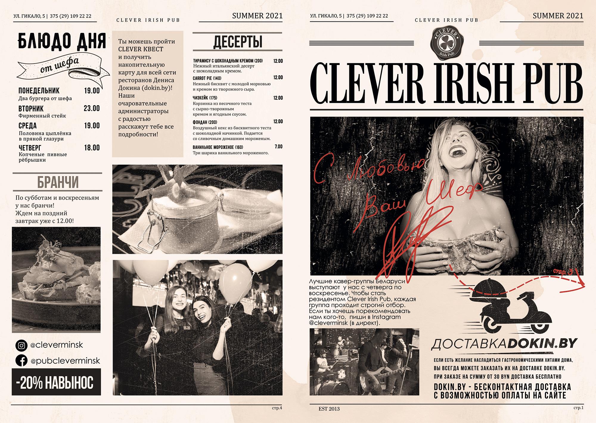 clever-menu-2